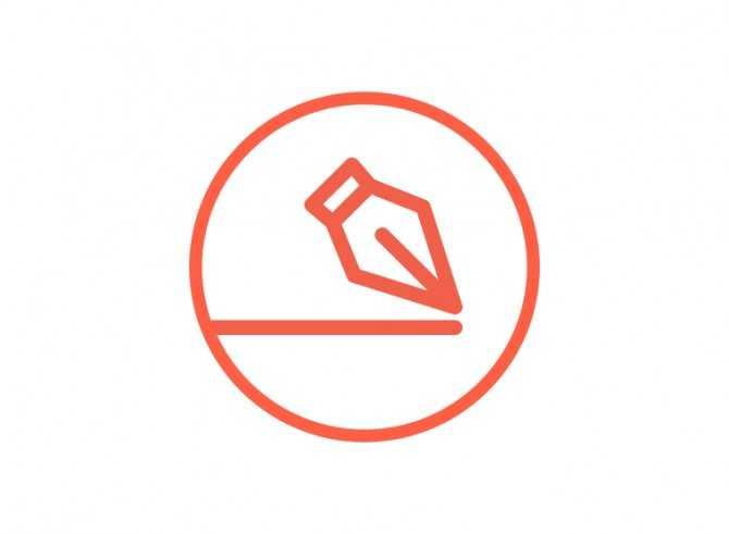 Option : personnalisation pour plancha Créative